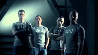 25/17 (Ант, Бледный) - Только Для Своих (Клип 2009)