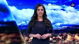 النشرة الجوية الأردنية من رؤيا 23-7-2018