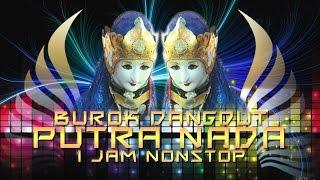 1 JAM NONSTOP BUROK PUTRA NADA - LIVE GEBANGILIR CIREBON 14-08-2016