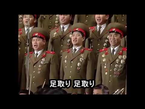 【北朝鮮音楽】みんなで選ぶ北朝鮮プロパガンダ音楽ベスト5!【NK-POP】