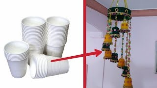Make A Jhumar From Disposable Cup || Best Out Of Waste