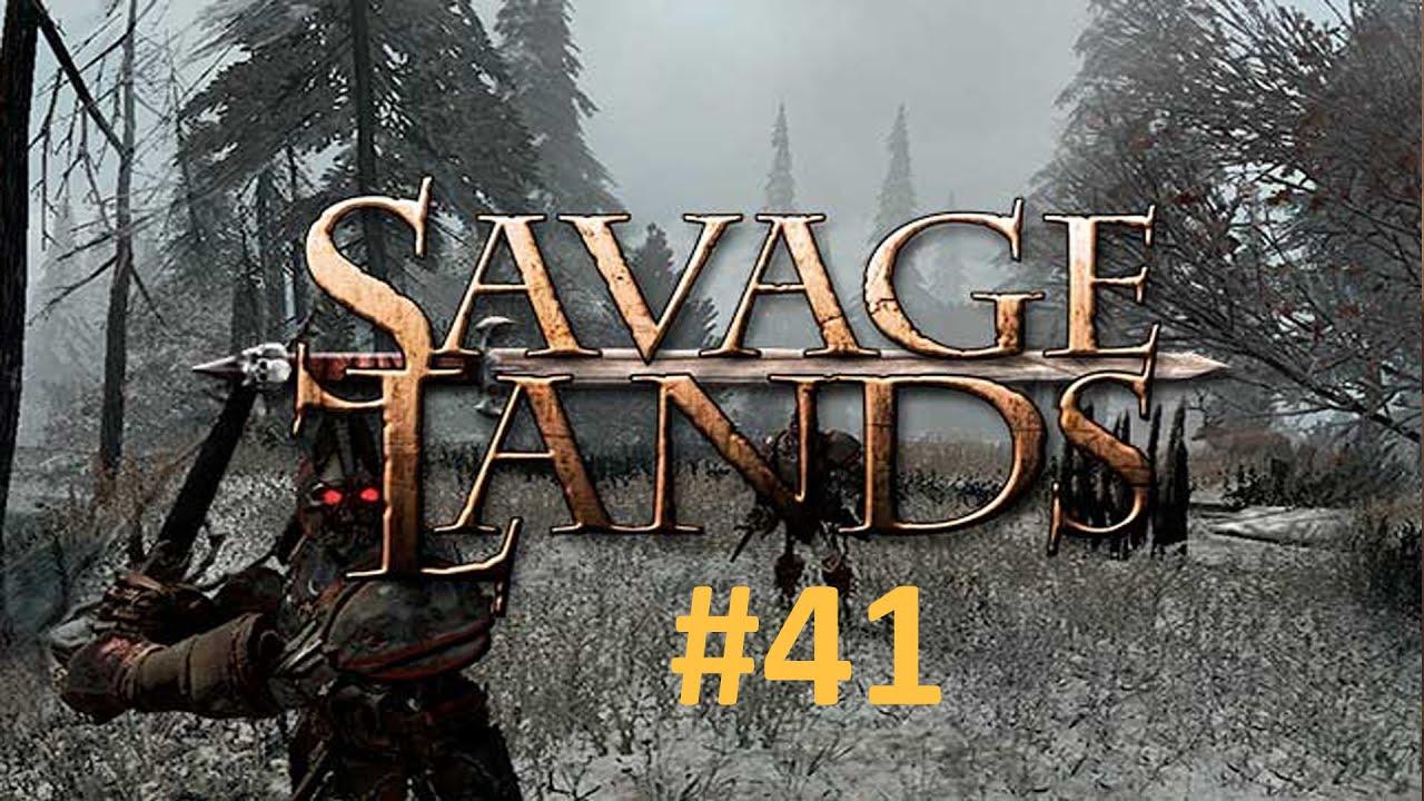 SAVAGE LANDS 0.8.0 СКАЧАТЬ БЕСПЛАТНО