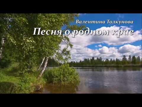 Свердловские Молодогвардейцы читают стихи о родном крае