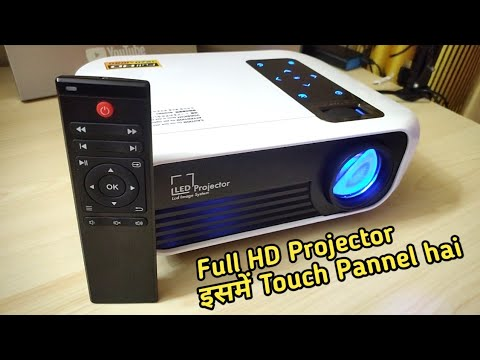 T8 Full HD Projector With Touch Pannel | 2020 Flagship Projector Review | BR Tech Films