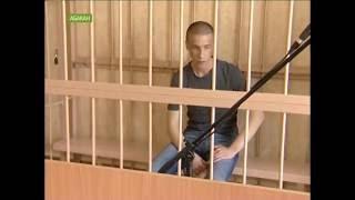 Обвиняемый в убийстве Артема Карлышева Дударев выступит с последним словом
