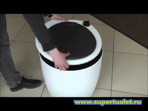 Туалет компостный Экоматик 50 Kekkila