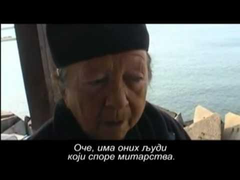 Otac Rafail Brestov - beseda