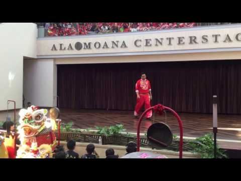 Chinese Lion Dance Association (CLDA) - 2017 Ala Moana Center (Chinese New Year)