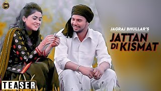 Jattan Di Kismat | Jagraj Bhullar | Latest Punjabi Song 2014 | Official Teaser