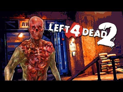 UNDERGROUND ZOMBIE BUNKER (Left 4 Dead 2 Zombies)