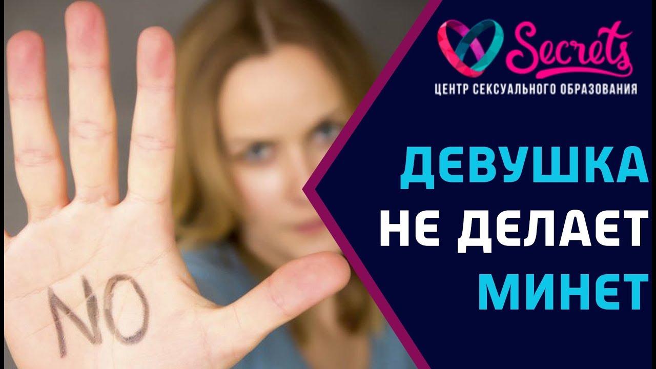 porno-skritaya-muzhchina-otkazivaetsya-ot-mineta-sverhu-popku