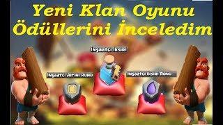 CLASH OF CLANS YENİ GELEN KLAN OYUNU ÖDÜLLERİ.!.İNŞAATÇI İKSİRİ, İNŞAATÇI RÜNÜ...İnşaatçı oyunları
