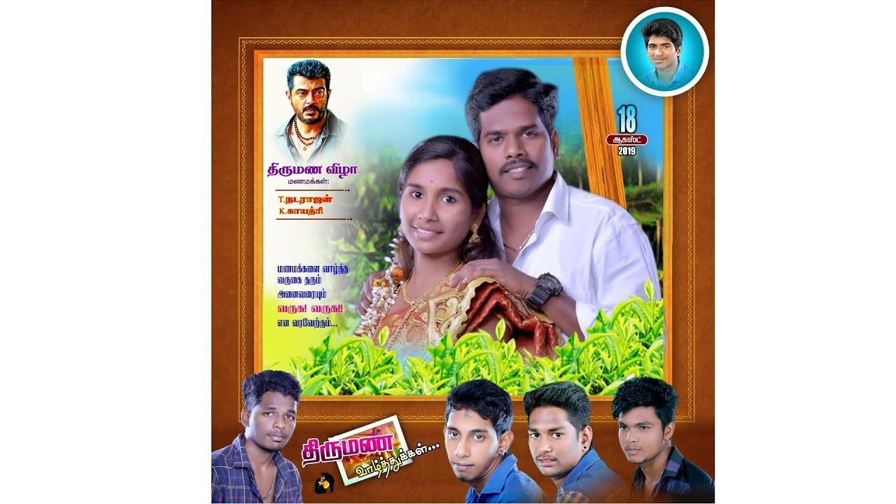 Wedding Flex Banner Design In Photoshop Tutorials With Free Psd Files Youtube