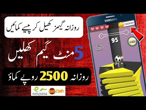 Earn 2500 Daily By Playing Games In Pakistan| Make Money Online 2021 New App | Payment live Proof