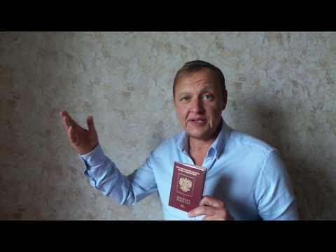 Нужна ли виза в Турцию для граждан РФ в 2017