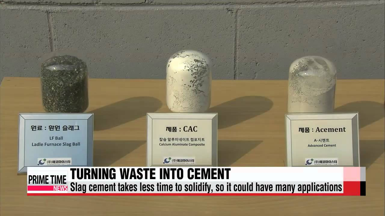 Calcium Aluminate Cement Home Depot : Local researchers develop cement from reduced metal slag u 고철