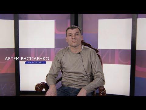 Артем Василенко | Исцеление от гепатита С.