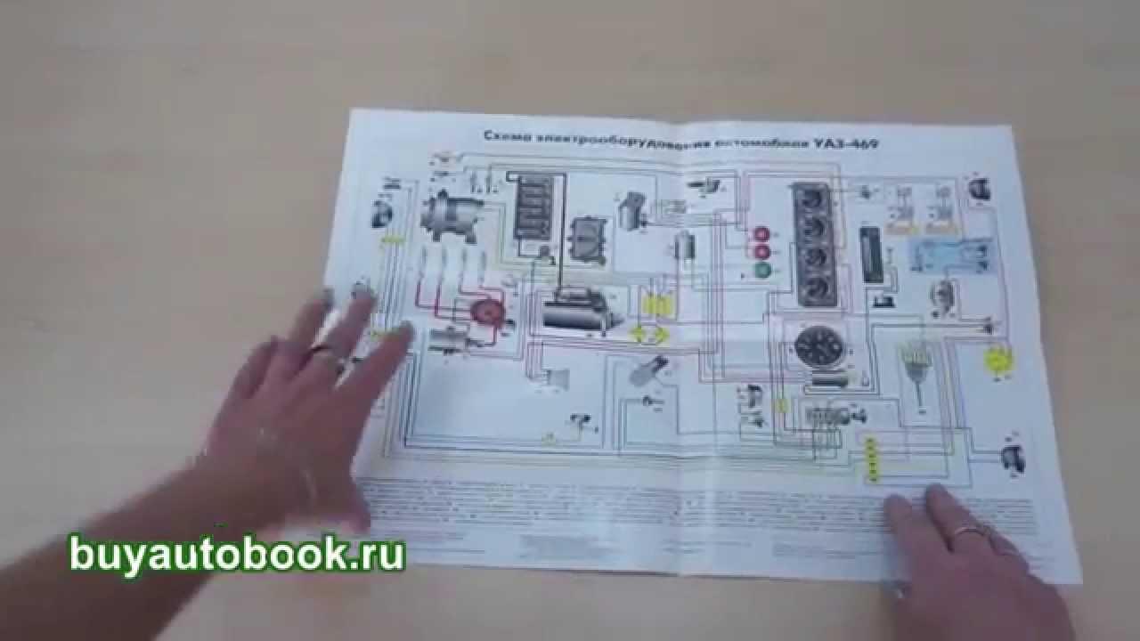 Схема подключения зарядки уаз фото 84