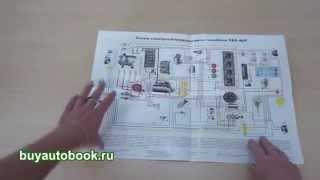 Схема электрооборудования Уаз 469