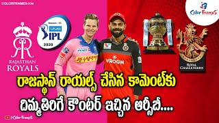 Royal Challengers Bangalore Mind-Blowing Reply for Comments Of Rajasthan Royals | Color Frames