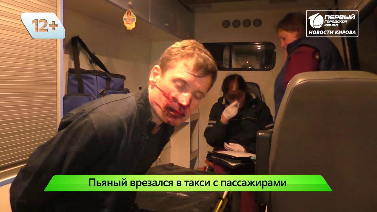 Развлекательная Программа Киров   Город Выпуск 07.05.2019