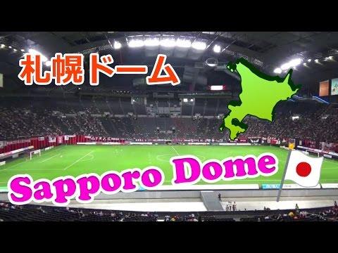 Sapporo Dome | 札幌ドーム Hokkaido,Japan 2016