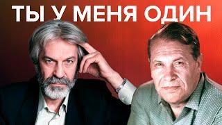 Отцы-одиночки советского кино