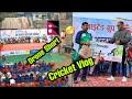 *inter Ward Cricket*nepalgunj/vlog*2076/2020/drone Short*the Group Of 16