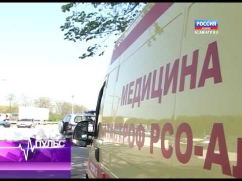 ПУЛЬС. МЕДИЦИНА КАТАСТРОФ // 25.08.2016