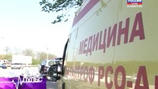 видео Новые возможности телемедицины Алтайского края