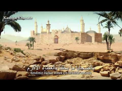 Arap Baas Partisi Marşı - Arab Socialist Ba'ath Party Song (Türkçe Altyazılı)