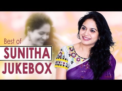 Best of Sunitha || Jukebox