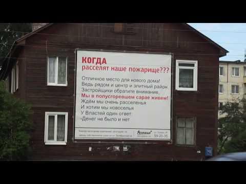 Петрозаводск, Октябрьский проспект, дом 44: Когда расселят наше пожарище?