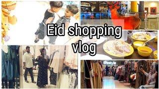 ഞങ്ങളുടെ  ഒരു കുഞ്ഞു  പെരുന്നാൾ ഷോപ്പിംഗ്   eid shopping vlog  Eid vlog