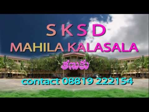 SKSD Mahila Kalasala Tanuku