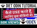 ODIN TUTORIAL ODIN/DIET  ( HINDI - Trading Tech #5 )