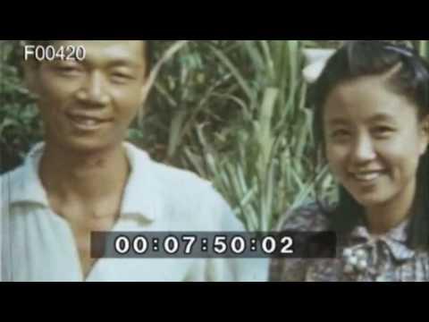 Beaufort, North Borneo (Sabah) After the War 1945