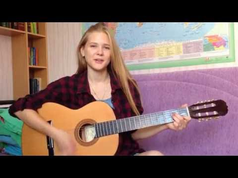 Ада Якушева - Ты моё дыхание (Natasha Kasimova cover)