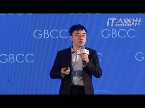 NEM Introduction (Chinese and English subtitles)