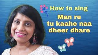 #330   How to sing Man re tu kahe na dheer dhare   INTERLUDE NOTATIONS   Raag Yaman Kalyan