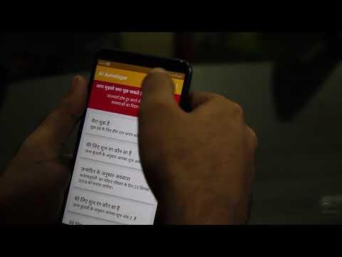 Bhrigoo - AI Horoscope & AI Astrology - Apps on Google Play