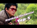 Download Top 5 dialogue of Dayahang Rai MP3 song and Music Video