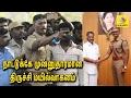 நாட்டுக்கே முன்னுதாரமான திருச்சி மயில்வாகனம் : O. Panneerselvam appreciated Trichy DC Mayilvaganan