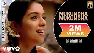 Mukundha Mukundha - Dashavatar | Asin | Kamal Hassan | Sadhana Sargam