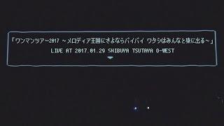 魔法少女になり隊 - RE-BI-TE-TO