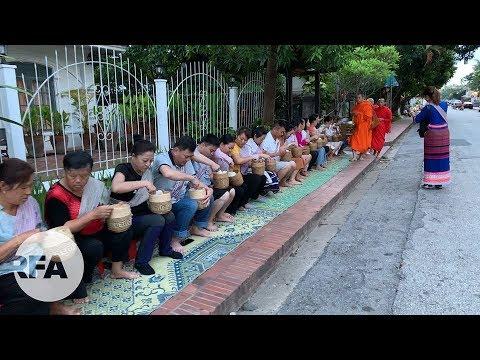 Chinese Hit the Tourist Trail in Laos | Radio Free Asia (RFA)