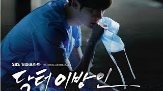 Kim Jang Woo (김장우) - Escape [Doctor Stranger OST]
