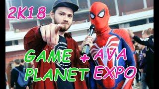 Game planet 3.0 + AVA Expo 2018 / Как это было / Первый день