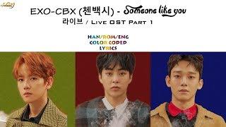 EXO-CBX (첸백시) – Someone like you  라이브/Live OST Part 1 LYRICS