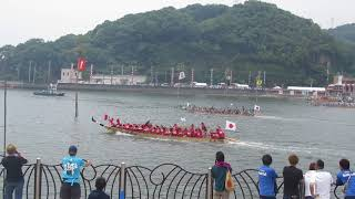 2019年 相生ペーロン祭 on 2019-5-26 その1 thumbnail